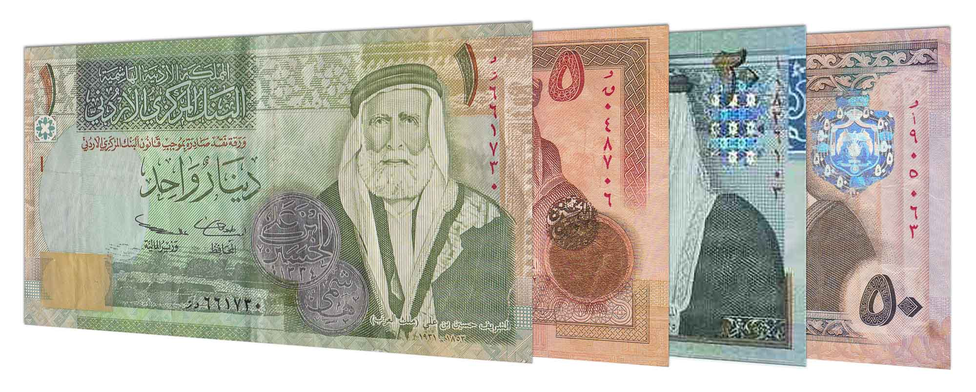 Jordanian Dinars Online Jod Home