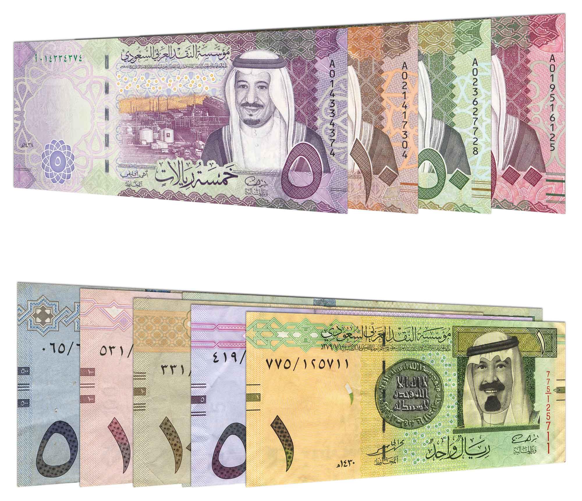 Saudi Riyal Manorfx