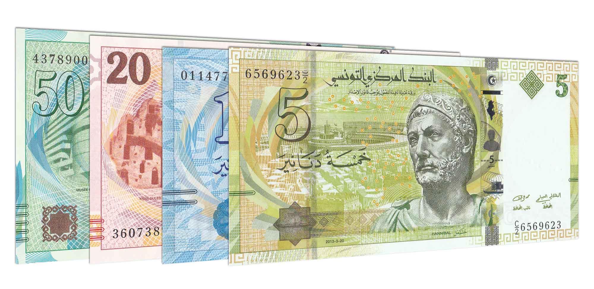 Tunisian Dinars Online Tnd Home