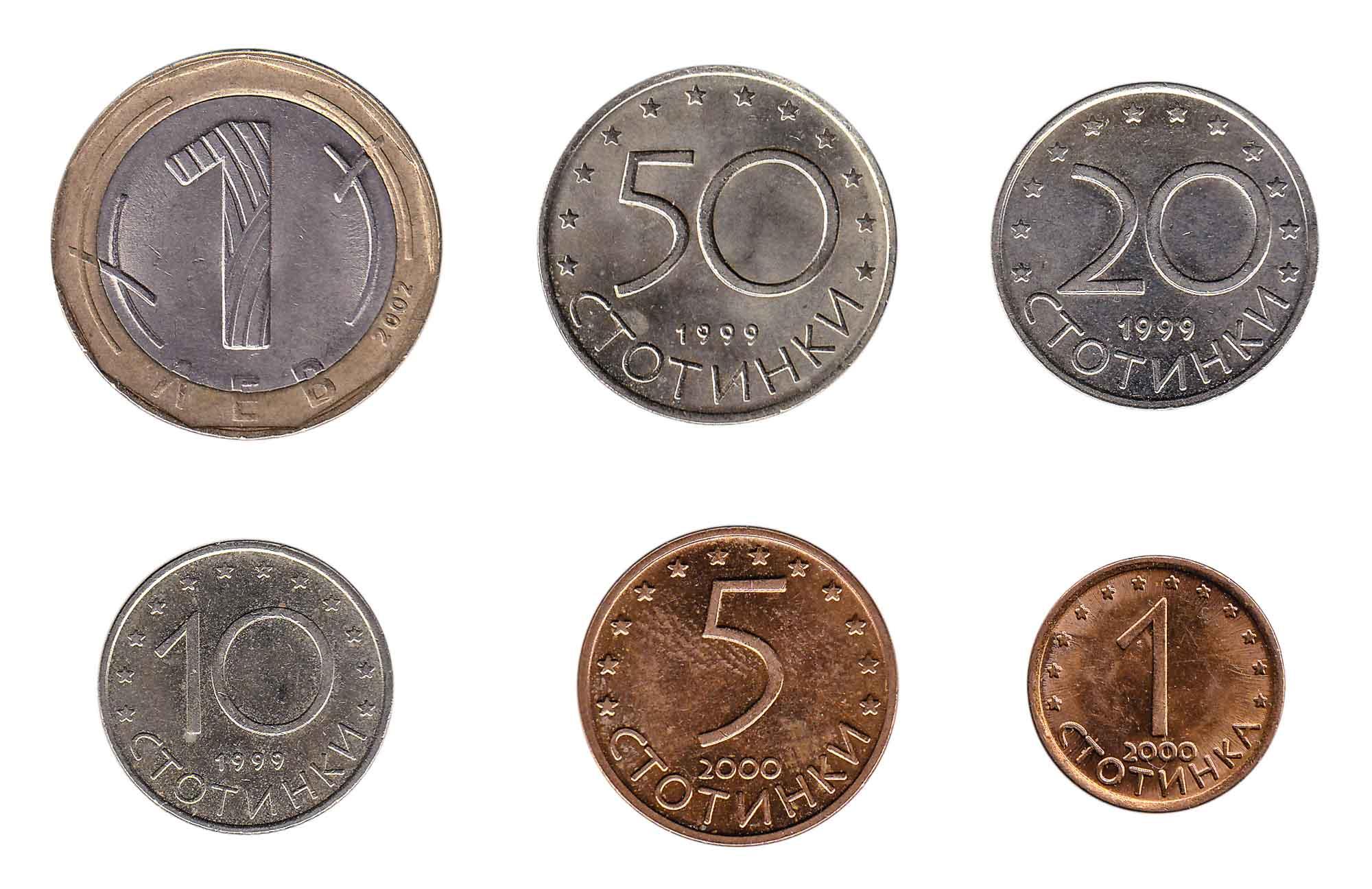 Bulgarian lev coins