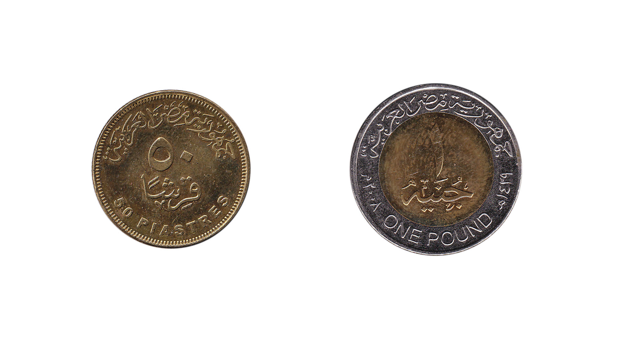 Egyptian pound coins