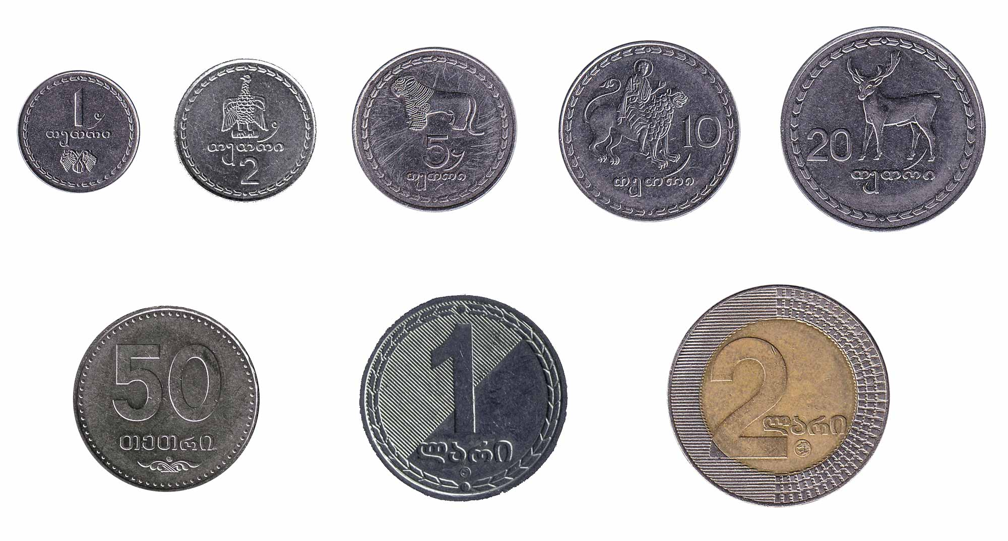Georgian lari coins