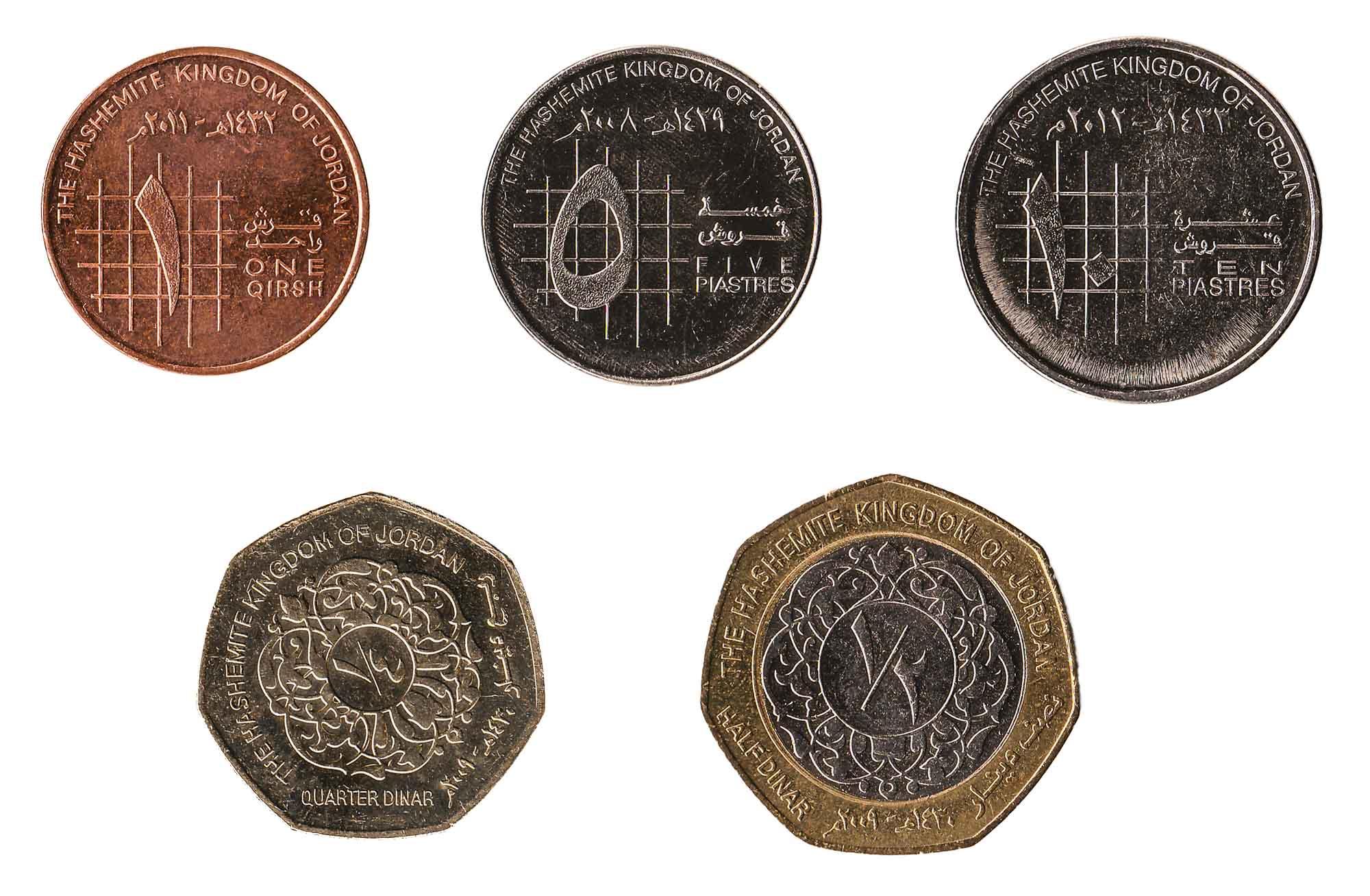 Jordanian dinar coins