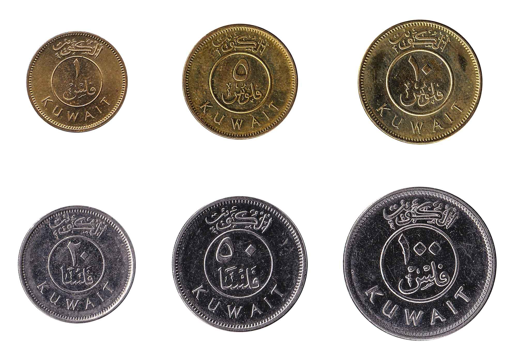 Kuwaiti dinar coins
