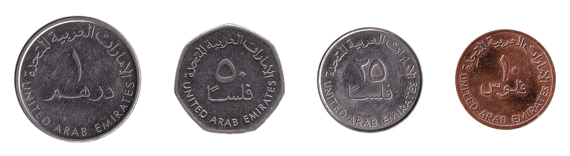 Emirati dirham coins