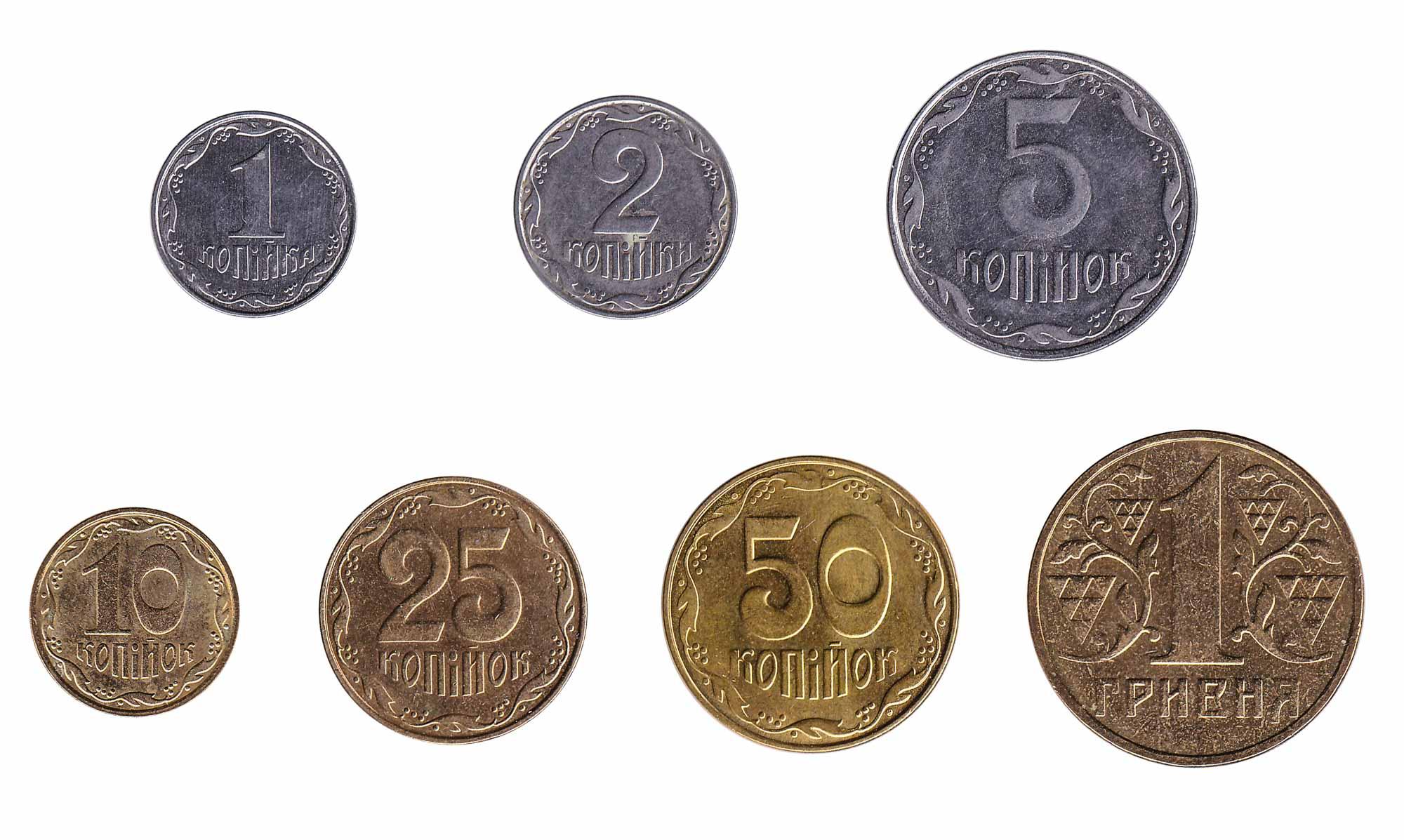 Ukrainian hryvnia coins