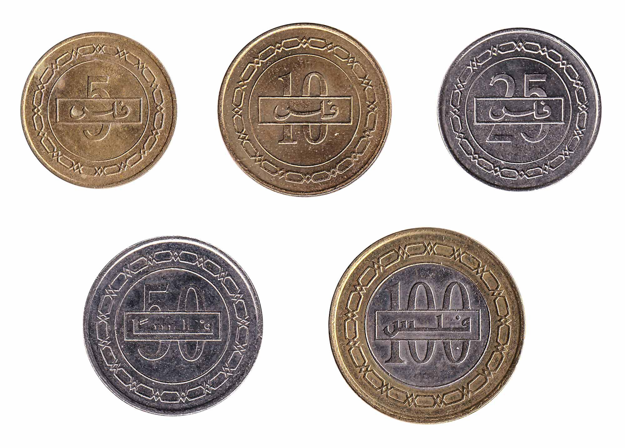 Bahraini dinar coins